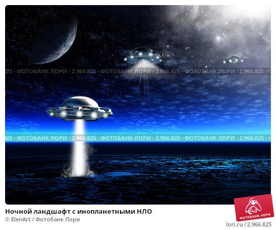 Купить «Ночной ландшафт с инопланетными НЛО», иллюстрация № 2966825 (c) ElenArt / Фотобанк Лори