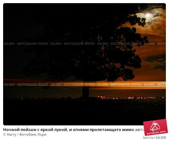Ночной пейзаж с яркой луной, и огнями пролетающего мимо автомобиля, вдалеке горят огни большого города, фото № 64005, снято 6 ноября 2003 г. (c) Harry / Фотобанк Лори