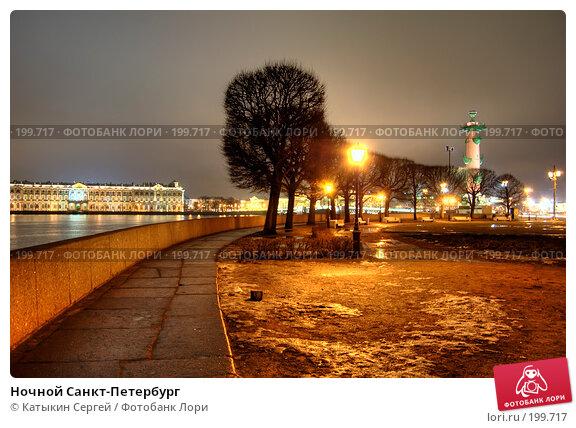 Ночной Санкт-Петербург, фото № 199717, снято 23 марта 2017 г. (c) Катыкин Сергей / Фотобанк Лори