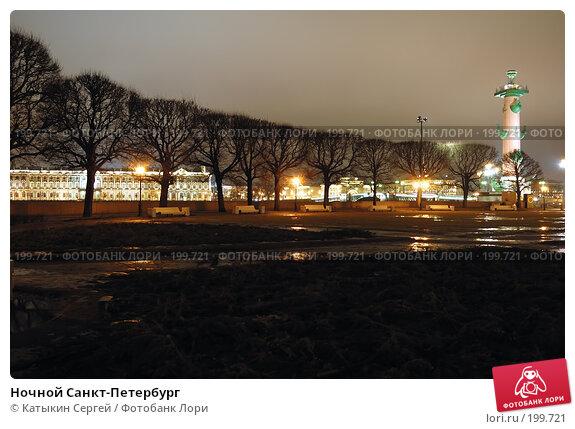Ночной Санкт-Петербург, фото № 199721, снято 9 февраля 2008 г. (c) Катыкин Сергей / Фотобанк Лори