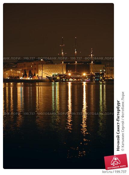 Ночной Санкт-Петербург, фото № 199737, снято 9 февраля 2008 г. (c) Катыкин Сергей / Фотобанк Лори