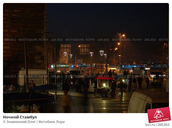 Ночной Стамбул, фото № 200853, снято 9 января 2005 г. (c) Знаменский Олег / Фотобанк Лори