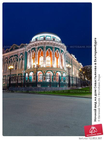 Ночной вид на дом Севастьянова в Екатеринбурге, фото № 12853397, снято 21 мая 2014 г. (c) Евгений Ткачёв / Фотобанк Лори