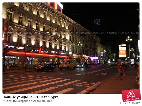 Ночные улицы Санкт-Петербурга, фото № 199897, снято 21 августа 2007 г. (c) Евгений Батраков / Фотобанк Лори
