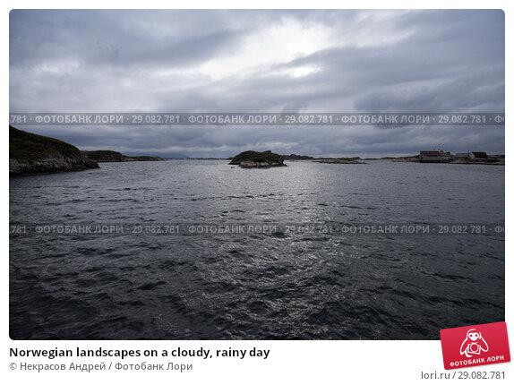 Купить «Norwegian landscapes on a cloudy, rainy day», фото № 29082781, снято 4 августа 2018 г. (c) Некрасов Андрей / Фотобанк Лори