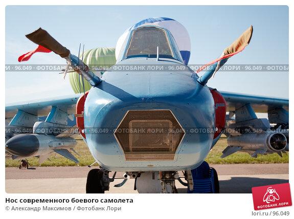 Нос современного боевого самолета, фото № 96049, снято 21 августа 2005 г. (c) Александр Максимов / Фотобанк Лори