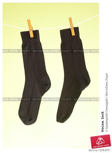 Носки. Sock, фото № 274877, снято 31 октября 2005 г. (c) Кравецкий Геннадий / Фотобанк Лори