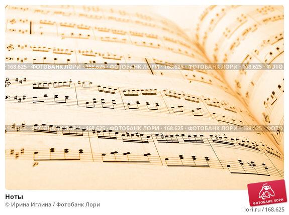 Ноты, фото № 168625, снято 1 января 2008 г. (c) Ирина Иглина / Фотобанк Лори