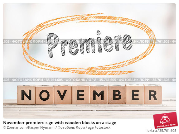 November premiere sign with wooden blocks on a stage. Стоковое фото, фотограф Zoonar.com/Kasper Nymann / age Fotostock / Фотобанк Лори