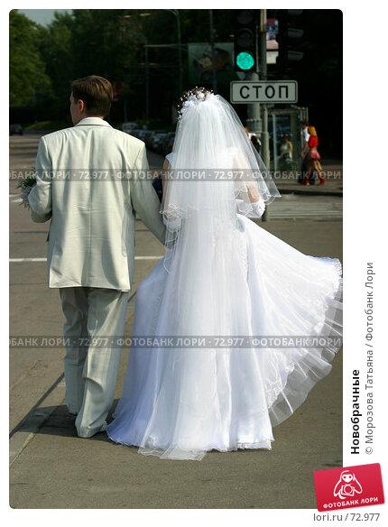 Новобрачные, фото № 72977, снято 15 июля 2006 г. (c) Морозова Татьяна / Фотобанк Лори
