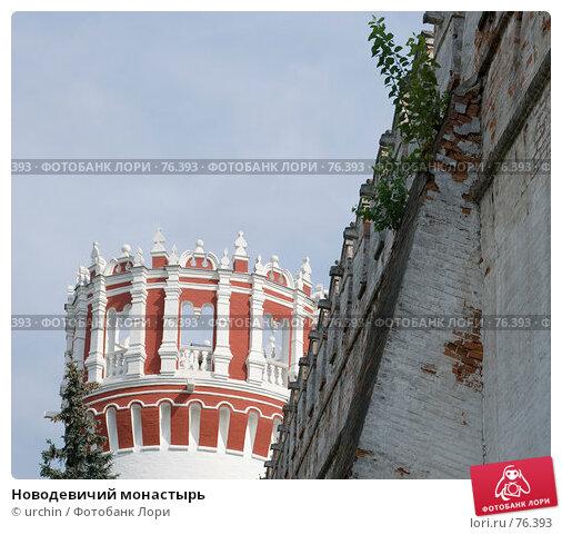 Новодевичий монастырь, фото № 76393, снято 23 августа 2007 г. (c) urchin / Фотобанк Лори