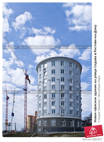 Новое офисное здание на улице Седова в Ростове-на-Дону, фото № 232017, снято 22 марта 2008 г. (c) Борис Панасюк / Фотобанк Лори