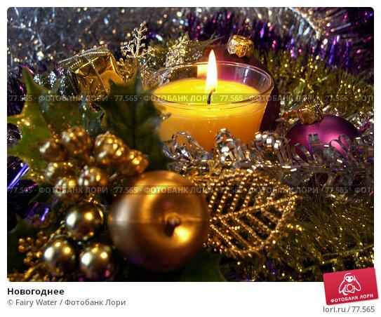 Купить «Новогоднее», фото № 77565, снято 25 февраля 2005 г. (c) Fairy Water / Фотобанк Лори
