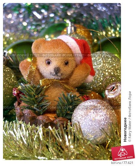 Купить «Новогоднее», фото № 77621, снято 23 февраля 2005 г. (c) Fairy Water / Фотобанк Лори