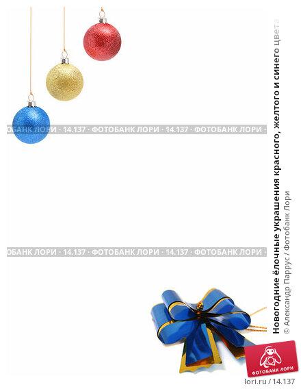 Купить «Новогодние ёлочные украшения красного, желтого и синего цвета», фото № 14137, снято 22 ноября 2006 г. (c) Александр Паррус / Фотобанк Лори