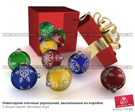 Купить «Новогодние елочные украшения, высыпанные из коробки», иллюстрация № 119365 (c) Ильин Сергей / Фотобанк Лори