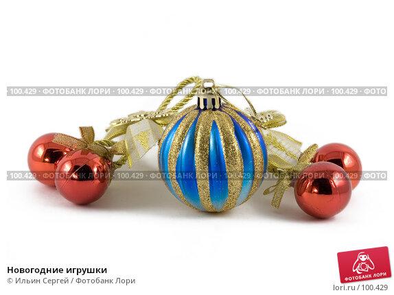 Новогодние игрушки, фото № 100429, снято 19 ноября 2006 г. (c) Ильин Сергей / Фотобанк Лори