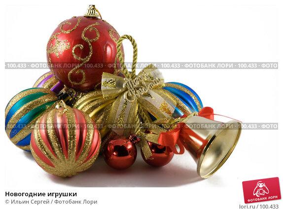 Новогодние игрушки, фото № 100433, снято 19 ноября 2006 г. (c) Ильин Сергей / Фотобанк Лори