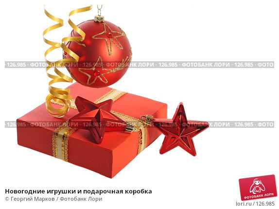 Новогодние игрушки и подарочная коробка, фото № 126985, снято 19 ноября 2007 г. (c) Георгий Марков / Фотобанк Лори