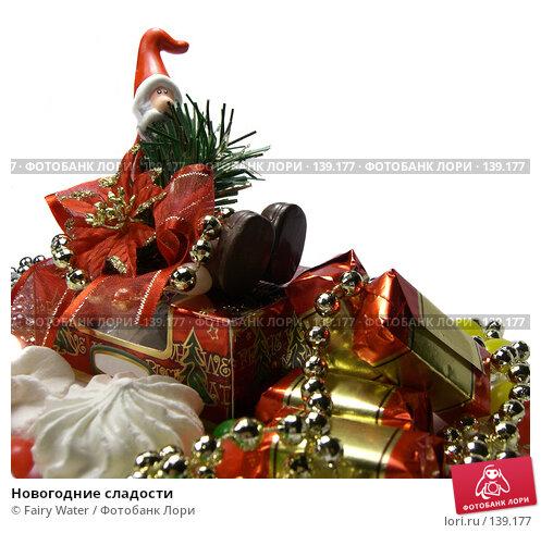 Купить «Новогодние сладости», фото № 139177, снято 4 декабря 2007 г. (c) Fairy Water / Фотобанк Лори