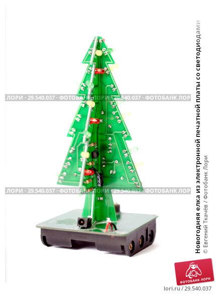 Купить «Новогодняя елка из электронной печатной платы со светодиодами», фото № 29540037, снято 4 декабря 2018 г. (c) Евгений Ткачёв / Фотобанк Лори