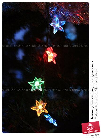 Новогодняя гирлянда звездочками, эксклюзивное фото № 897, снято 23 декабря 2005 г. (c) Ирина Терентьева / Фотобанк Лори