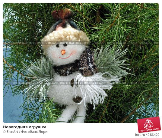 Новогодняя игрушка, фото № 218429, снято 6 декабря 2016 г. (c) ElenArt / Фотобанк Лори