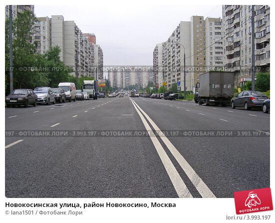 Купить «Новокосинская улица, район Новокосино, Москва», эксклюзивное фото № 3993197, снято 7 июня 2012 г. (c) lana1501 / Фотобанк Лори