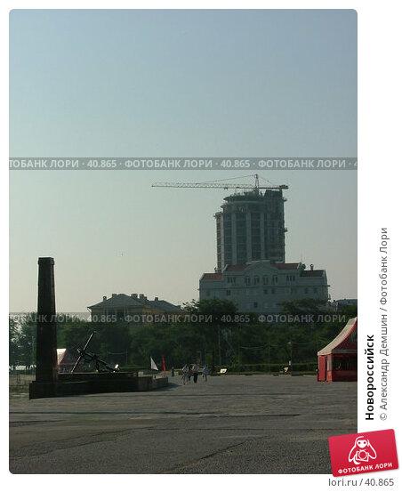 Новороссийск, фото № 40865, снято 30 июля 2004 г. (c) Александр Демшин / Фотобанк Лори