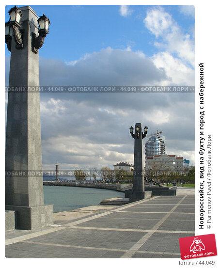 Новороссийск, вид на бухту и город с набережной, фото № 44049, снято 14 ноября 2006 г. (c) Parmenov Pavel / Фотобанк Лори
