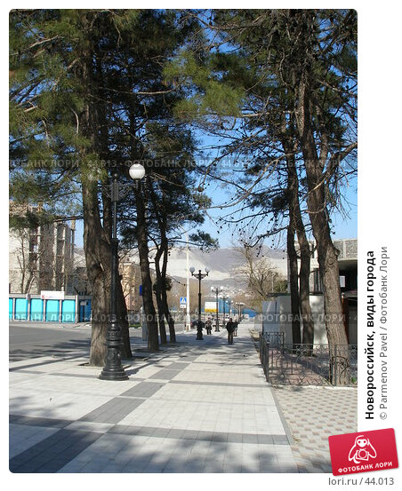 Новороссийск, виды города, фото № 44013, снято 23 марта 2007 г. (c) Parmenov Pavel / Фотобанк Лори
