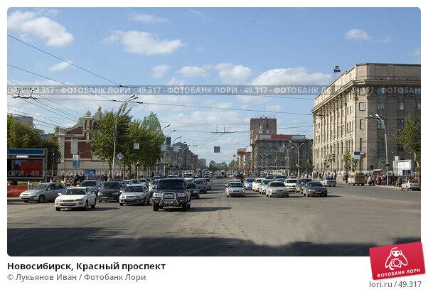 Новосибирск, Красный проспект, фото № 49317, снято 25 мая 2007 г. (c) Лукьянов Иван / Фотобанк Лори