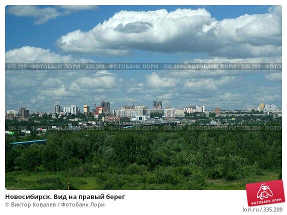 Новосибирск. Вид на правый берег, фото № 335209, снято 24 июня 2008 г. (c) Виктор Ковалев / Фотобанк Лори