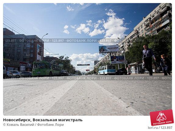 Новосибирск, Вокзальная магистраль, фото № 123897, снято 23 августа 2007 г. (c) Коваль Василий / Фотобанк Лори