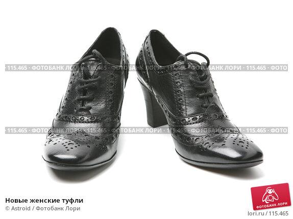 Новые женские туфли, фото № 115465, снято 12 марта 2007 г. (c) Astroid / Фотобанк Лори