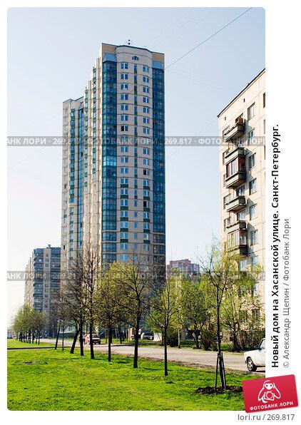Новый дом на Хасанской улице. Санкт-Петербург., эксклюзивное фото № 269817, снято 2 мая 2008 г. (c) Александр Щепин / Фотобанк Лори