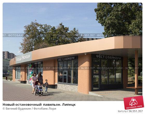 Новый остановочный  павильон. Липецк. Редакционное фото, фотограф Евгений Будюкин / Фотобанк Лори