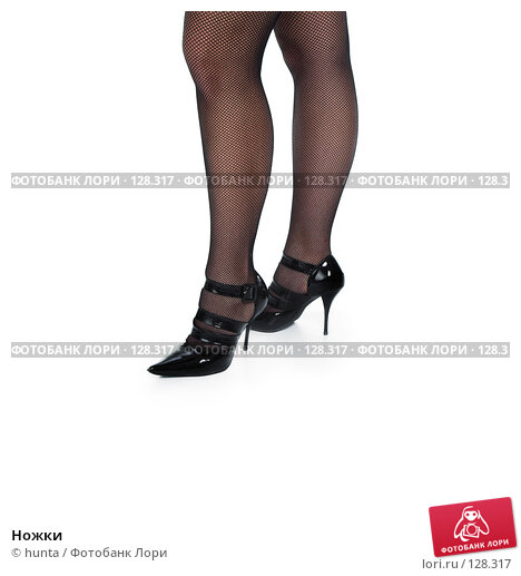 Купить «Ножки», фото № 128317, снято 16 августа 2007 г. (c) hunta / Фотобанк Лори