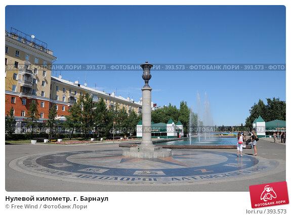 Купить «Нулевой километр. г. Барнаул», эксклюзивное фото № 393573, снято 7 августа 2008 г. (c) Free Wind / Фотобанк Лори