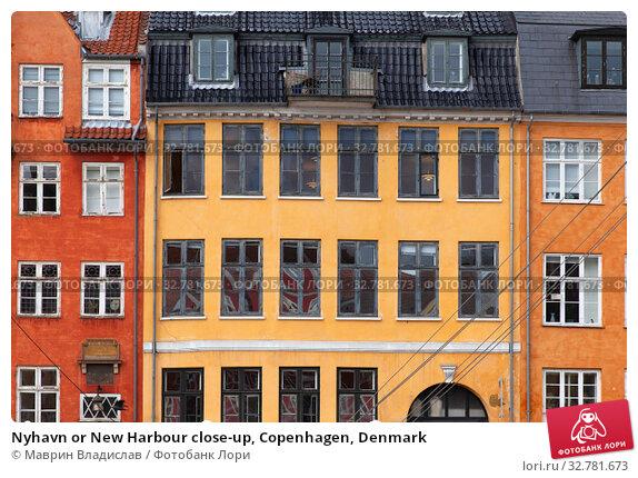 Nyhavn or New Harbour close-up, Copenhagen, Denmark (2019 год). Стоковое фото, фотограф Маврин Владислав / Фотобанк Лори