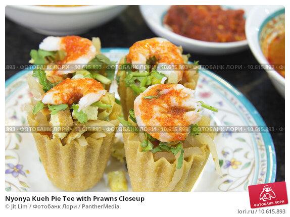 Nyonya Kueh Pie Tee with Prawns Closeup. Стоковое фото, фотограф Jit Lim / PantherMedia / Фотобанк Лори