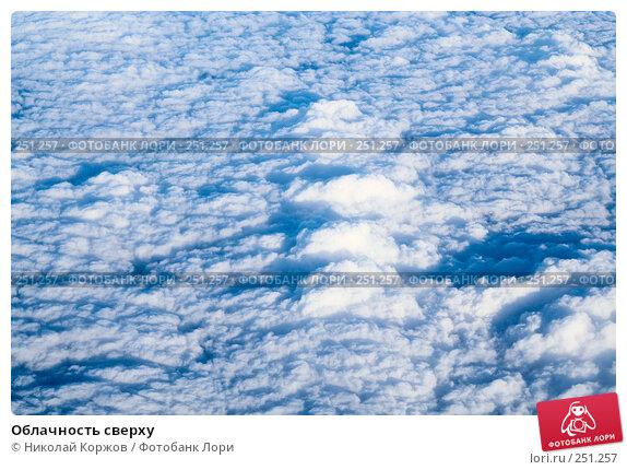 Облачность сверху, фото № 251257, снято 26 января 2008 г. (c) Николай Коржов / Фотобанк Лори