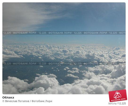 Облака, фото № 12225, снято 19 октября 2005 г. (c) Вячеслав Потапов / Фотобанк Лори