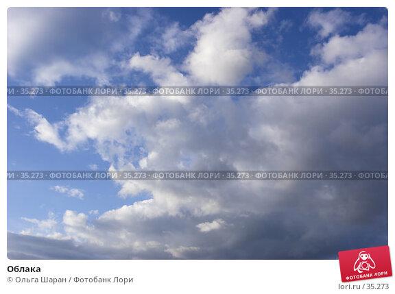 Облака, фото № 35273, снято 22 апреля 2007 г. (c) Ольга Шаран / Фотобанк Лори
