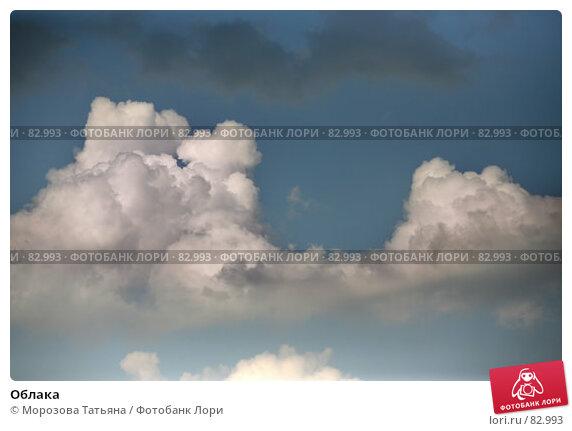 Облака, фото № 82993, снято 7 августа 2007 г. (c) Морозова Татьяна / Фотобанк Лори
