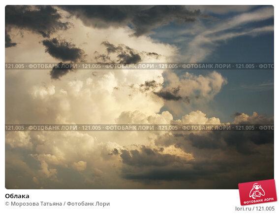 Облака, фото № 121005, снято 7 августа 2007 г. (c) Морозова Татьяна / Фотобанк Лори