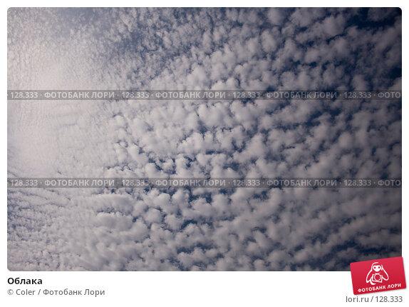 Облака, фото № 128333, снято 1 июля 2007 г. (c) Coler / Фотобанк Лори