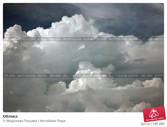 Облака, фото № 185669, снято 19 октября 2007 г. (c) Морозова Татьяна / Фотобанк Лори