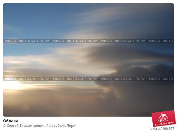 Облака, фото № 190597, снято 18 ноября 2007 г. (c) Сергей Владимирович / Фотобанк Лори