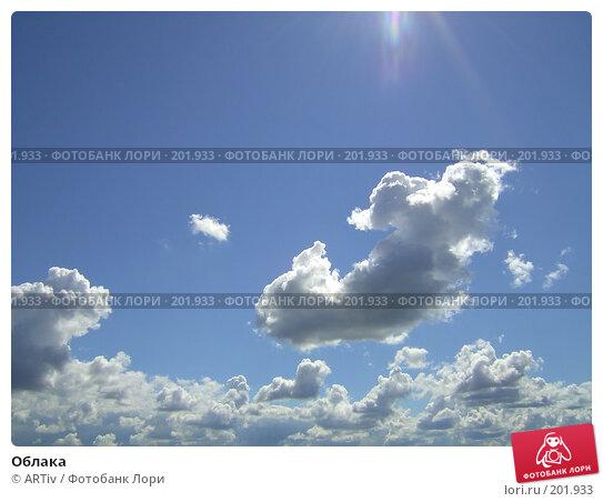Облака, фото № 201933, снято 23 апреля 2007 г. (c) ARTiv / Фотобанк Лори